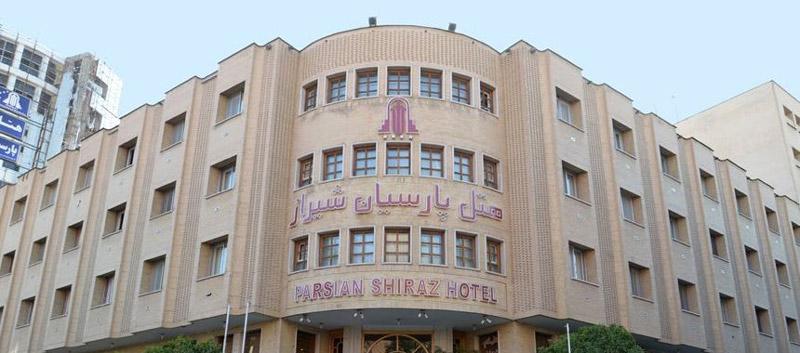 Shiraz Parsian Hotel