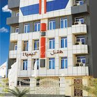 Kimia 1 Apartment Hotel Qeshm