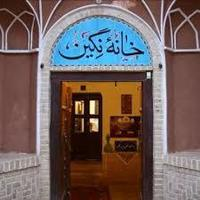 Negin Traditional Hotel