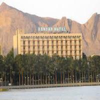 Parsian Kowsar Tehran Hotel