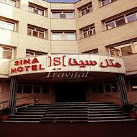 Sina Hotel Tabriz